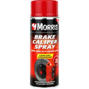 morris caliper spray