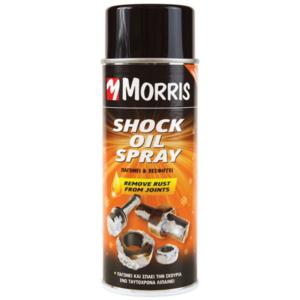 morris shock oil spray