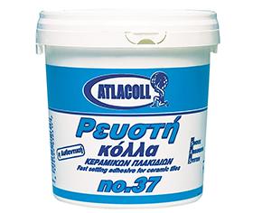 atlacoll 1kg