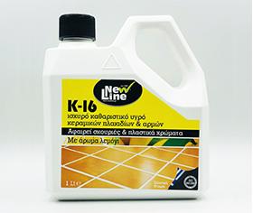 newline k16