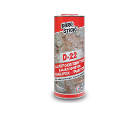 adiavroxopoihtiko marmaron durostick d22 1lt