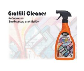 katharistiko synthimaton graffiti cleaner new line 800ml